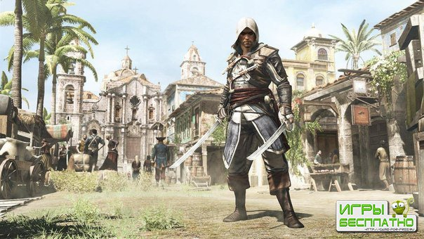 Подробности PS4-версии Assassin's Creed IV