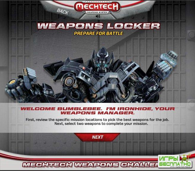igrat-v-roboti-transformeri