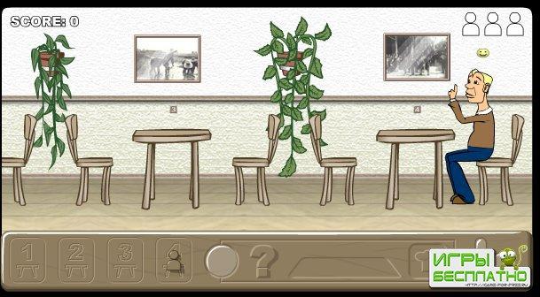 Игра - официант в маленьком кафе