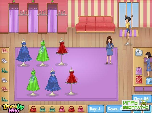 Магазин платьев вечерних
