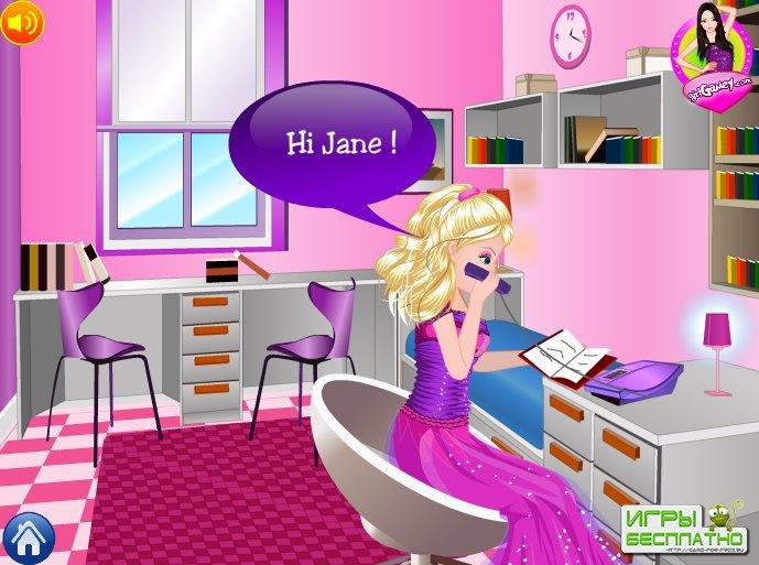 игры для девочек бродилки по магазинам: