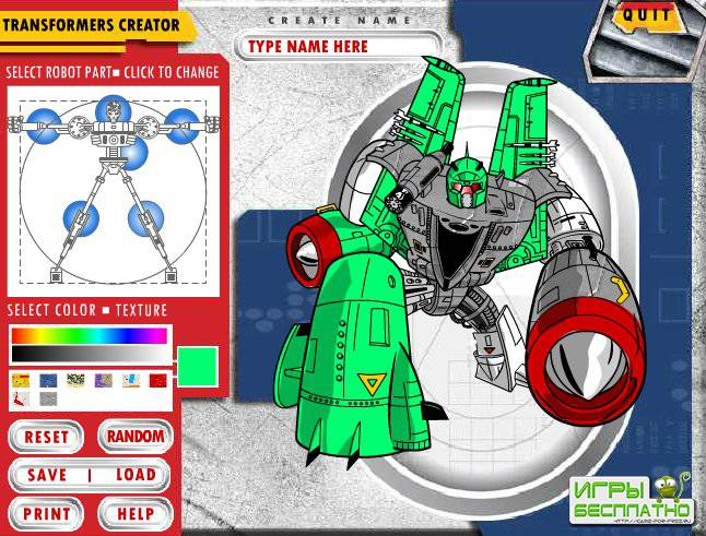Игры онлайн роботы трансформеры
