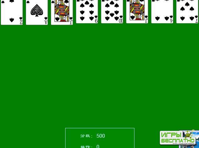 Игры для майкрософт карточные