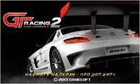 GT Racing 2: The Real Car Experiencе на Android
