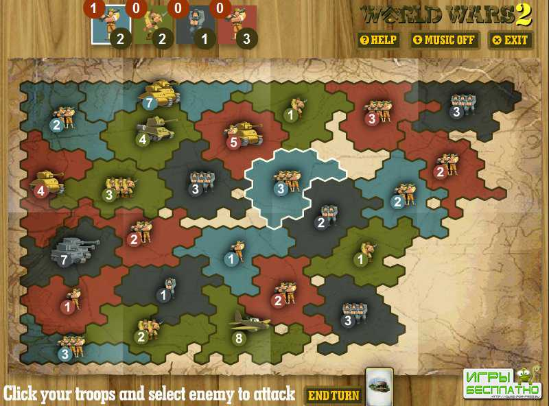 войнушка игра 25