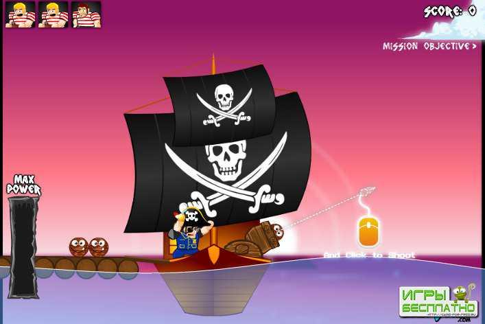 Злые пираты 2