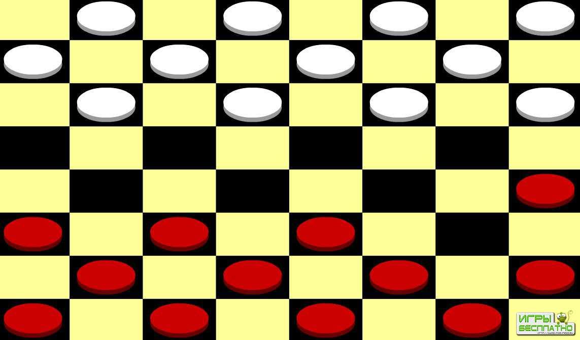 игры для девочек шашки