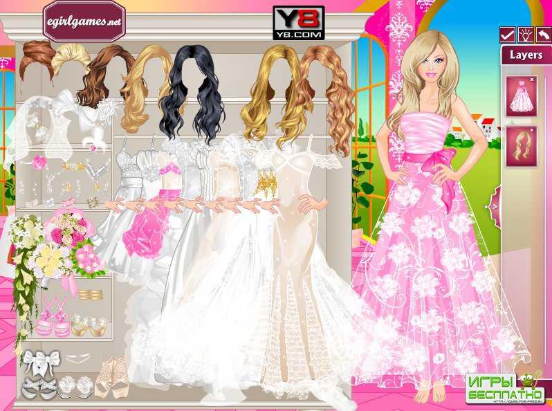 Игры одевалки барби свадьба псевдоскидкой