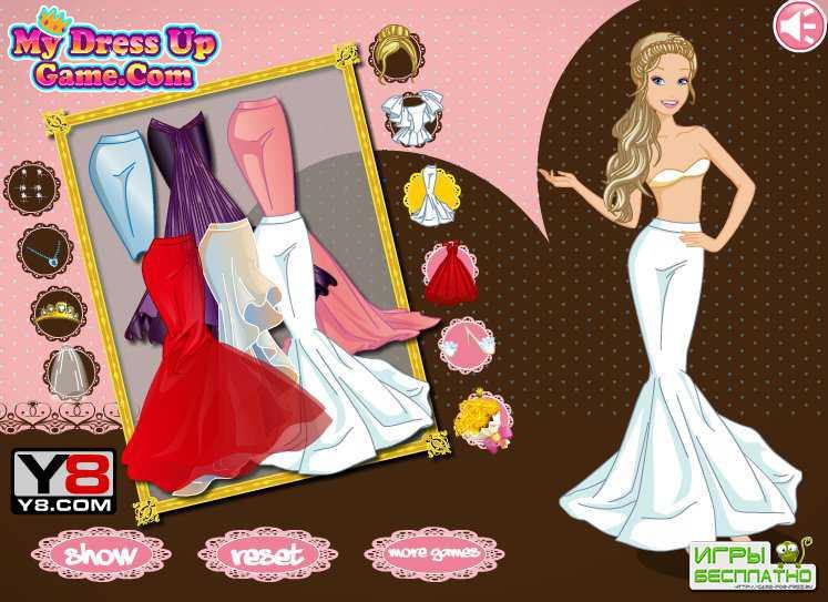 Игра Одевалки Свадебные Платья
