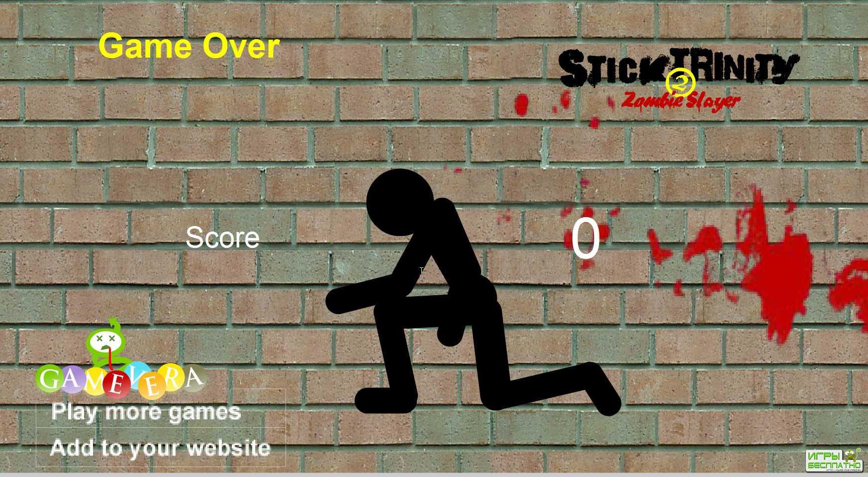 Игры для мальчиков стикмен