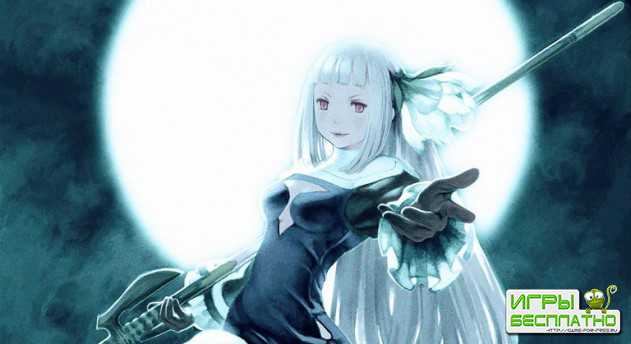 Bravely Second: End Layer идет в Европу