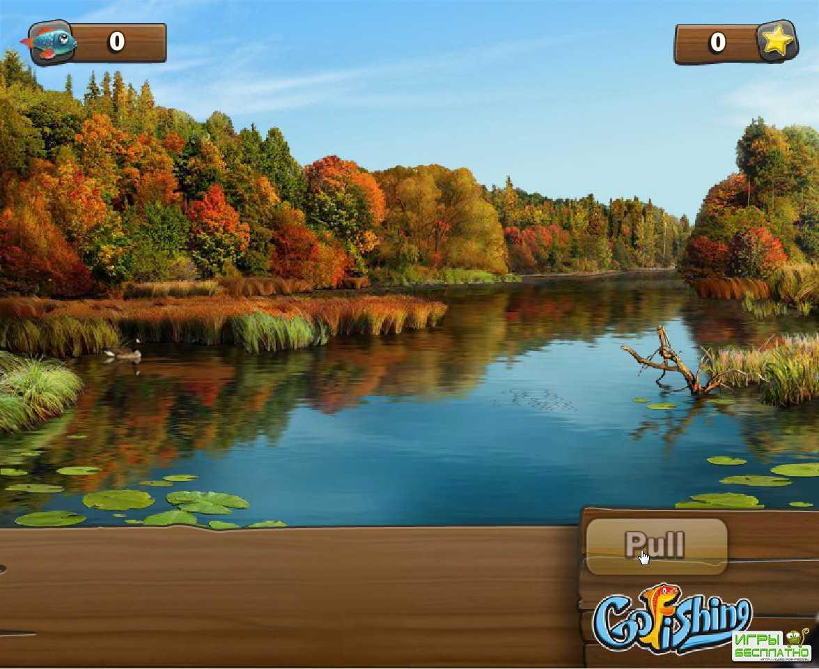 играть охота и рыбалка для детей