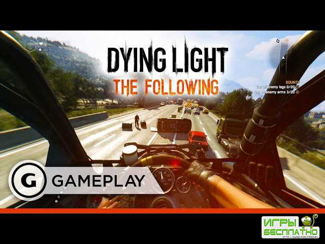 Демонстрация гонок на багги в Dying Light: The Following.