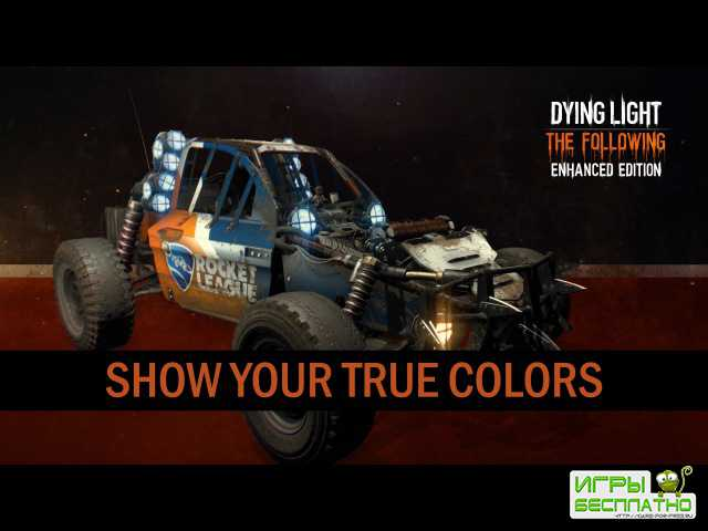 Футбол без правил на машинах в духе Rocket League появится в Dying Light: T ...