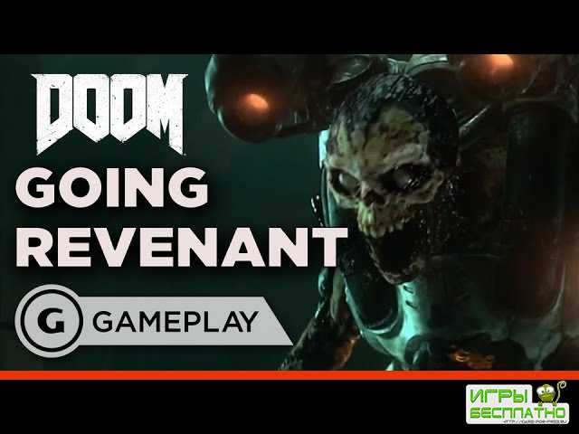 Destroying as Revenant Demon - DOOM Gameplay