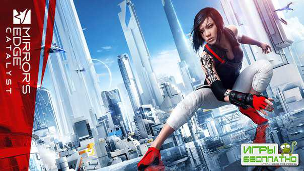 Оценки Mirror's Edge: Catalyst