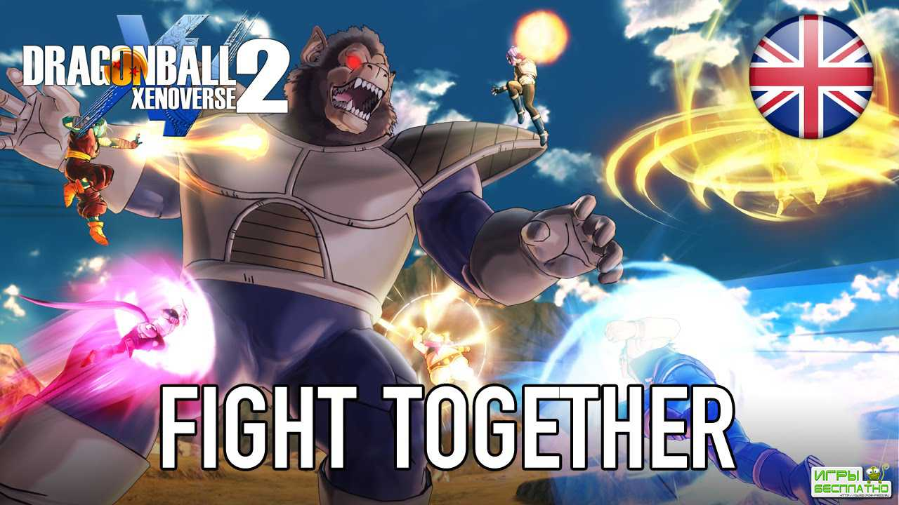 Dragon Ball Xenoverse 2 - Fight Together