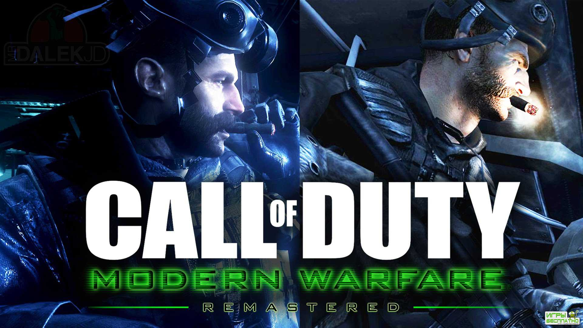 Versus - Call of Duty 4: Modern Warfare vs Modern Warfare Remastered