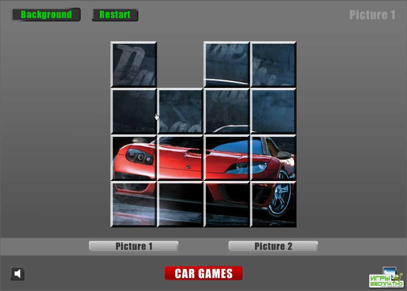 Игровые автоматы играть онлайн бесплатно без регистрации и ...