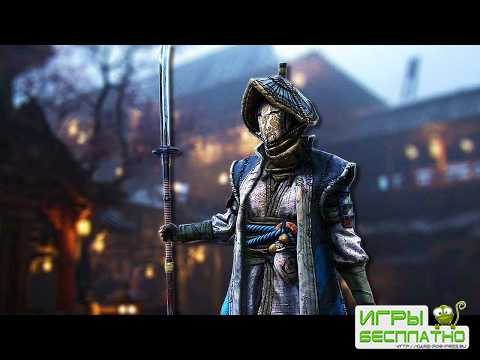 For Honor: 17 Minutes of Nobushi 1v1 Duel Gameplay