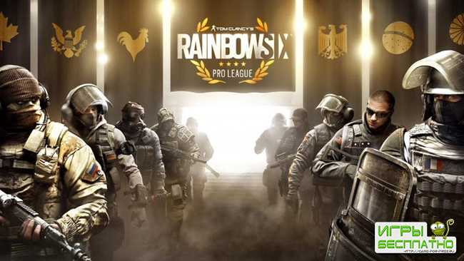 В Rainbow Six: Siege стартовал второй сезон обновлений