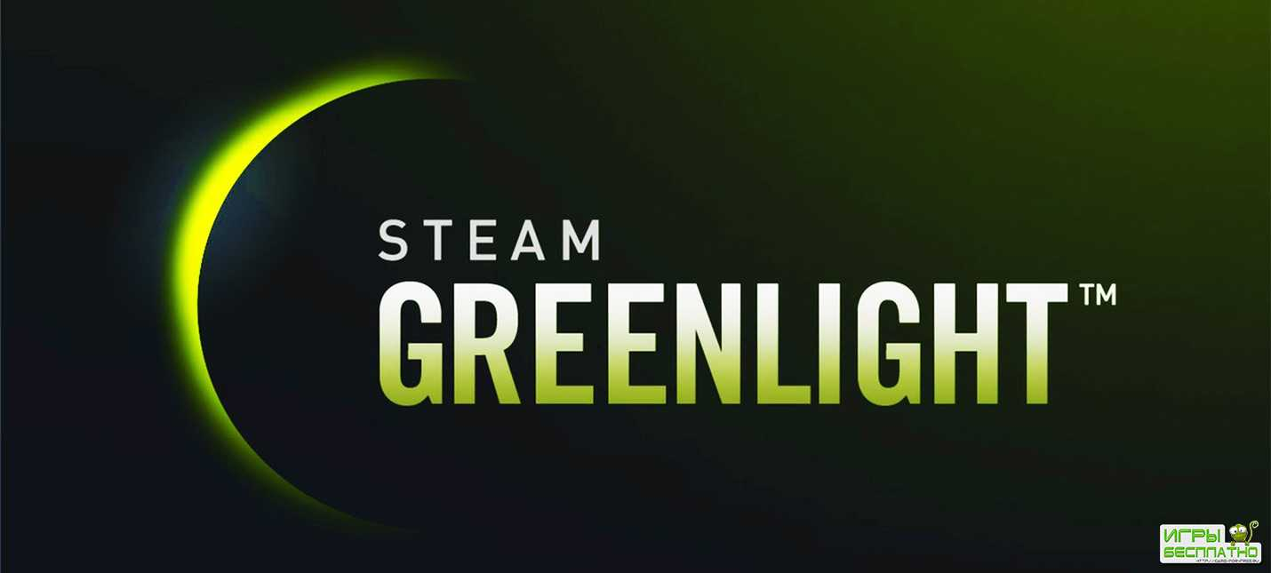 Valve убивает Steam Greenlight