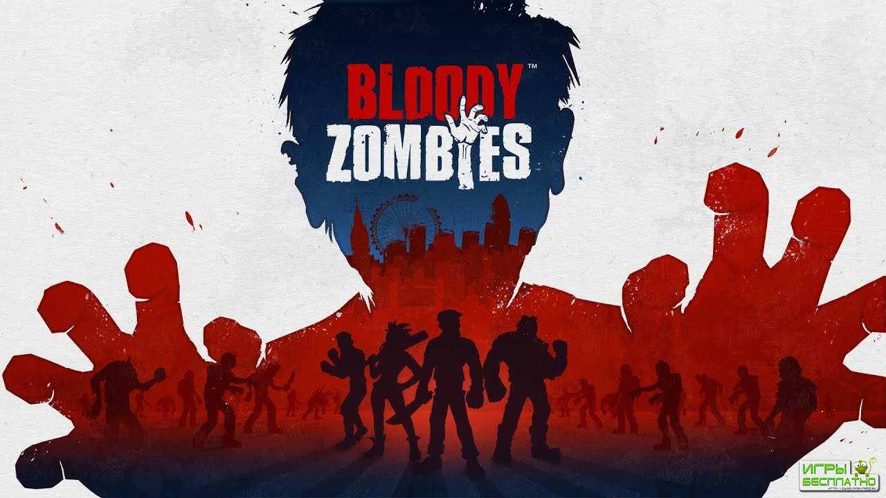 Bloody Zombies – Announce Trailer