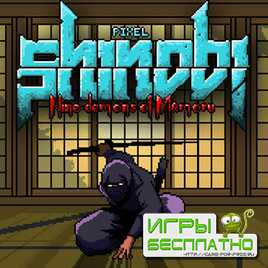 Pixel Shinobi Nine demons of Mamoru GamePlay PC