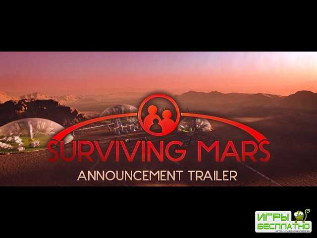 Анонс Surviving Mars — колонизация Марса