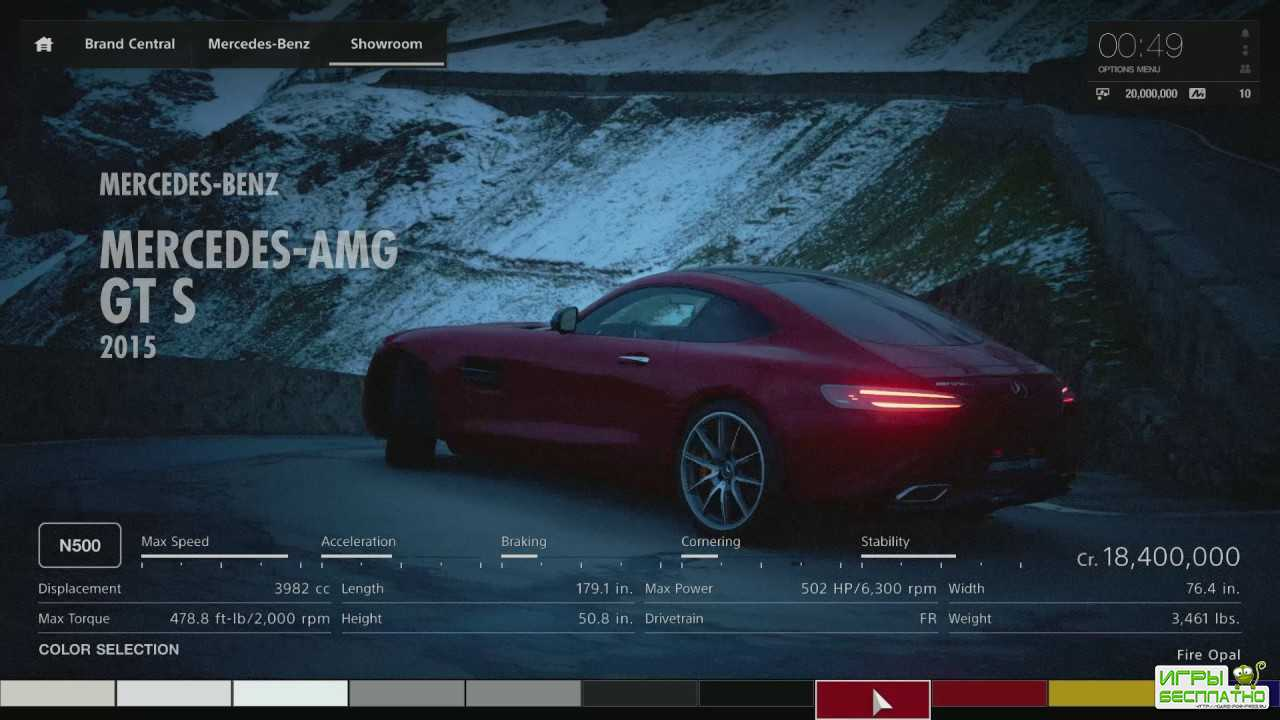 Gran Turismo Sport - BrandCentral Mercedes AMG GT