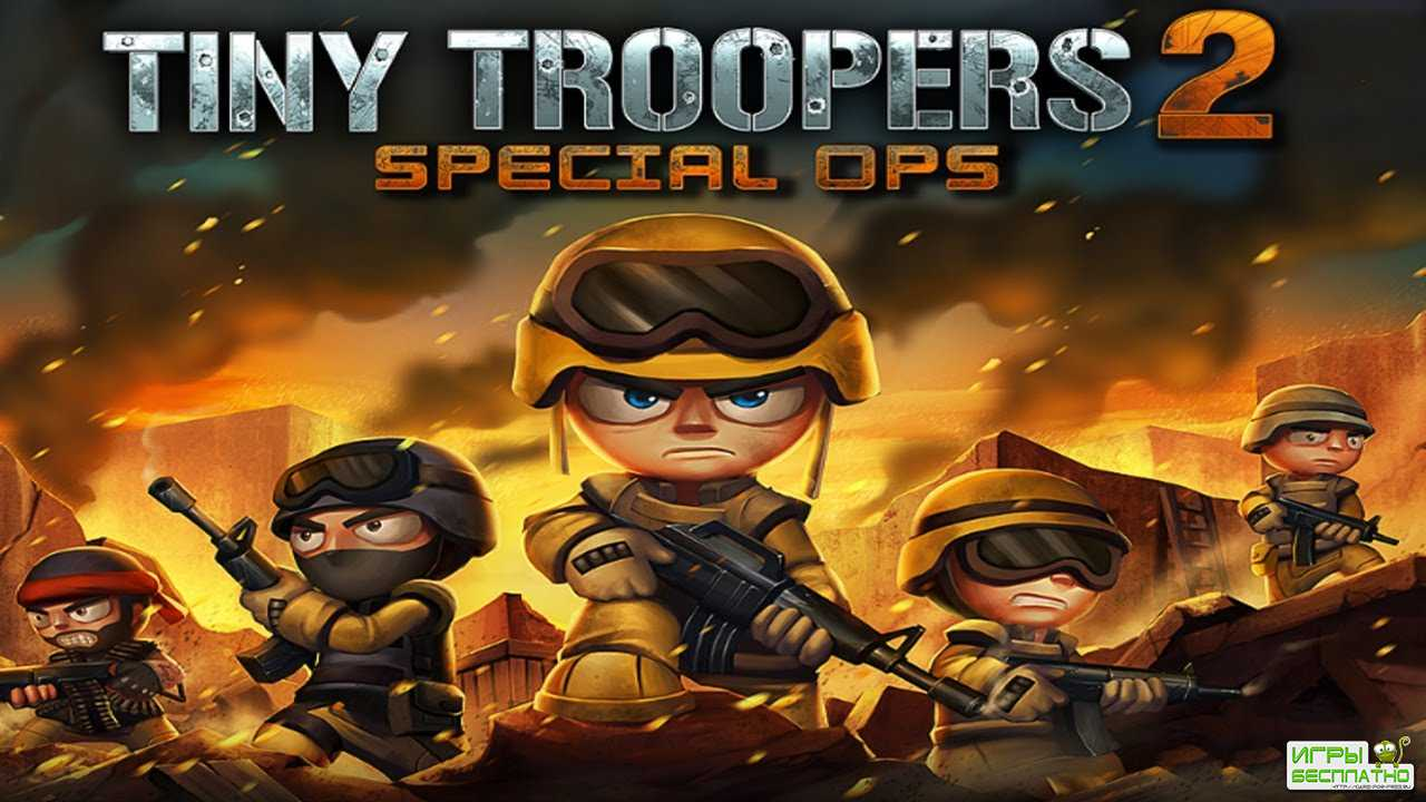 Tiny Troopers 2: Special Ops GamePlay PC