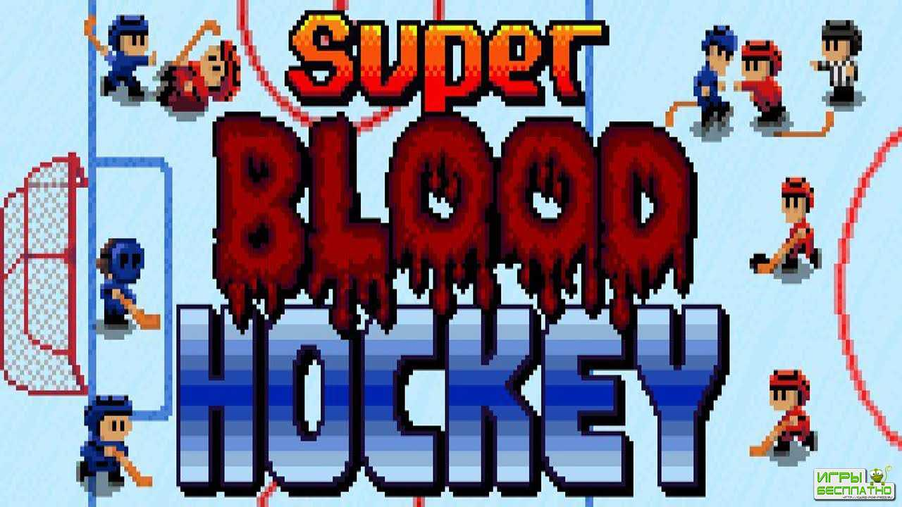 Super Blood Hockey GamePlay PC