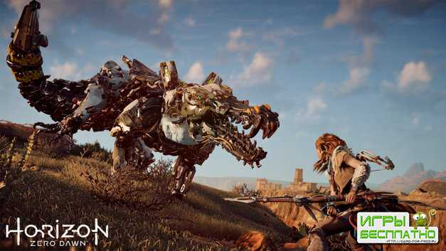 Horizon: Zero Dawn стала легче