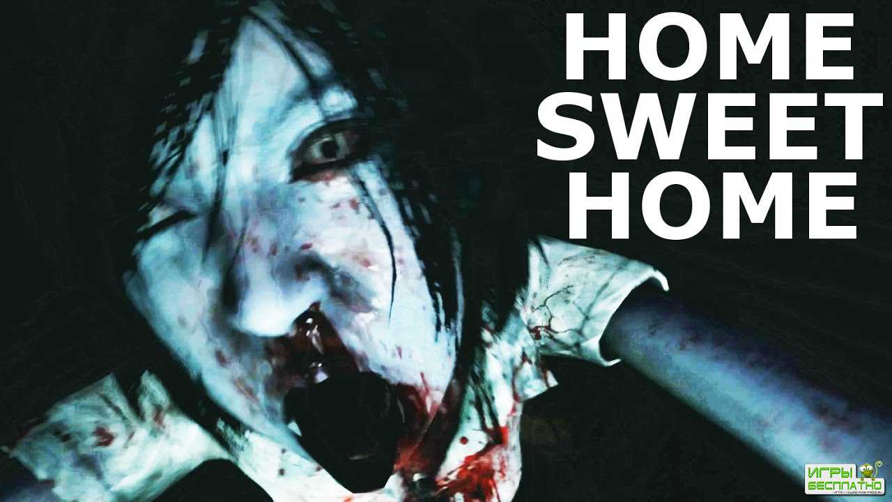 Home Sweet Home GamePlay PC