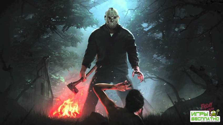 Новости о Friday the 13th: The Game