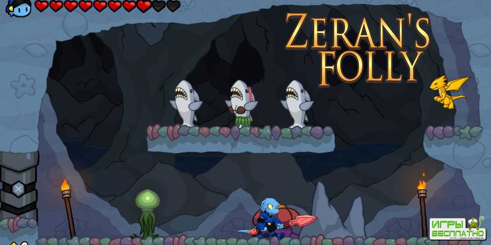 Zeran's Folly GamePlay PC