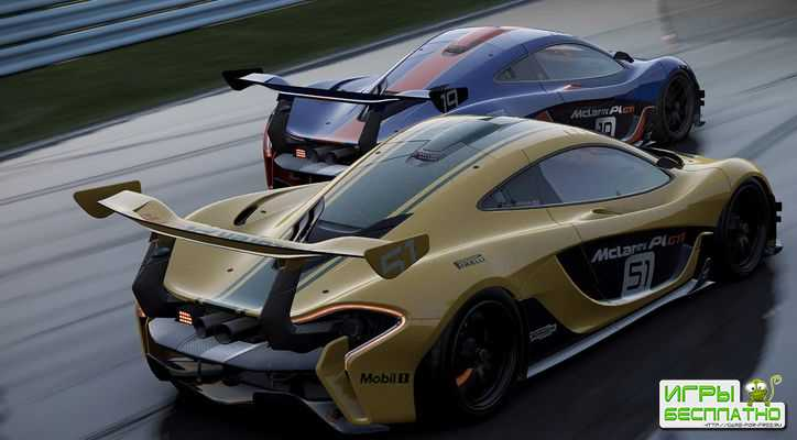 Project Cars еле вышла