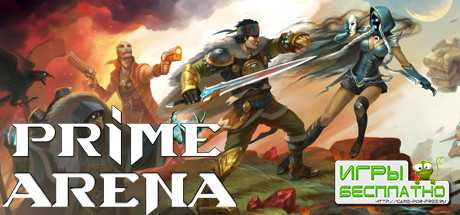 Prime Arena GamePlay PC