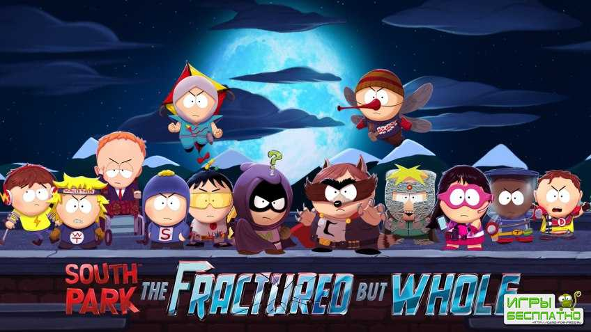 South Park: The Fractured but Whole и шутки против Моргана Фримена