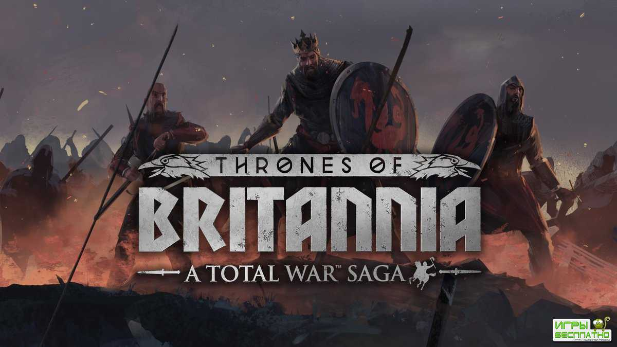 Total War Saga: Thrones of Britannia - первая игра в новой подсерии Creative Assembly