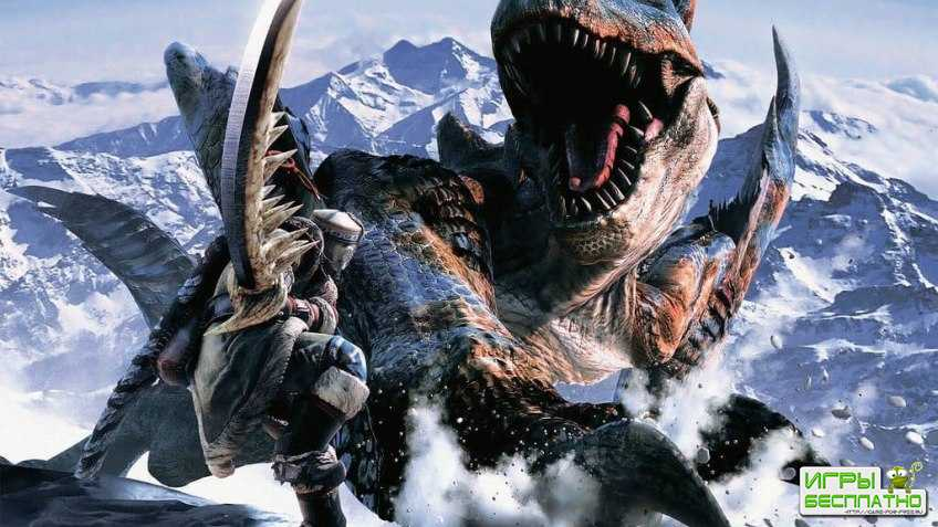 В Monster Hunter World будет долгая кампания