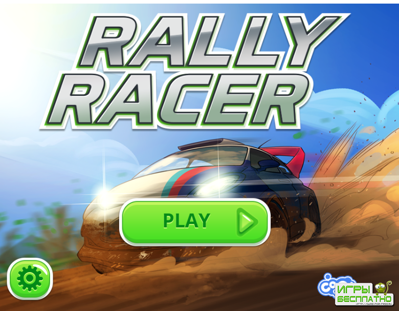 Rally Racers GamePlay PC