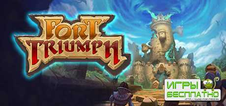 Fort Triumph GamePlay PC