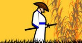 Молниеносный самурай