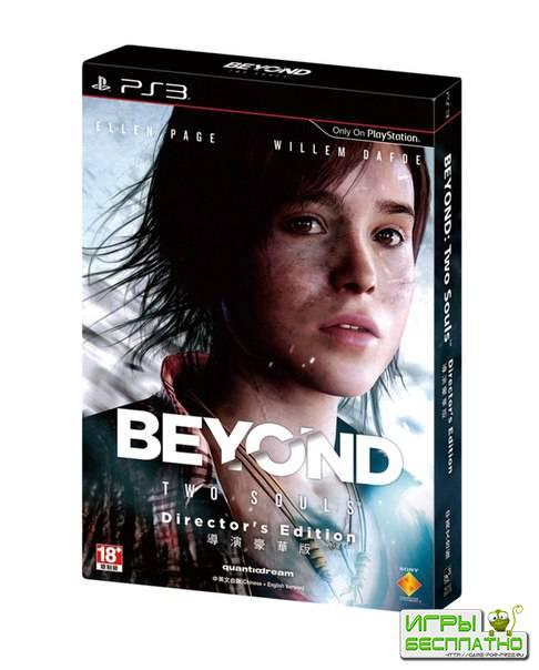 Анонсировано эксклюзивное издание игры Beyond: Two Souls для Азиатского рын ...