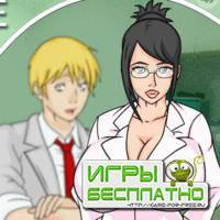 Колледж и медсестра