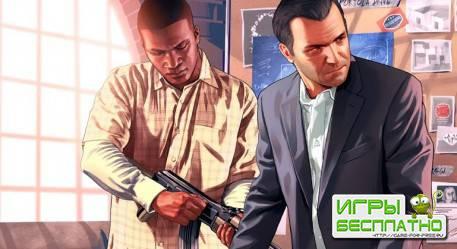 В GTA Online нашли намек на микроплатежи
