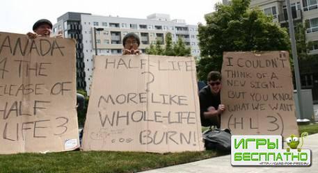Valve подала заявку на регистрацию торговой марки Half Life 3