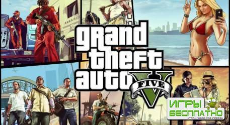 Rockstar уже вынашивает идеи для GTA 6