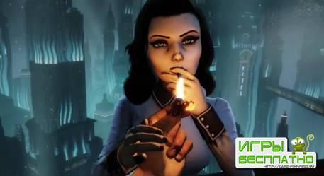 Разработку новой части BioShock могут передать другой команде